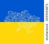 ukraine country flag map.... | Shutterstock .eps vector #2055433871