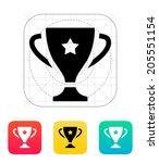 favorite cup icon. vector...