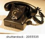 old style black telephone | Shutterstock . vector #2055535