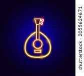 pandora neon sign. vector... | Shutterstock .eps vector #2055624671
