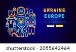 ukraine europe neon banner... | Shutterstock .eps vector #2055642464