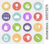 kitchen tools icons | Shutterstock . vector #205575274