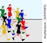 summer kinds of sports.... | Shutterstock . vector #205595851