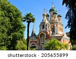 russian orthodox cathedral ...   Shutterstock . vector #205655899