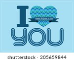 i love you and happy birthday... | Shutterstock .eps vector #205659844
