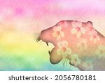 tiger background illustration... | Shutterstock . vector #2056780181