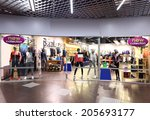 bright and fashionable window...   Shutterstock . vector #205693177