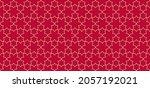 luxury ornate vector abstract...   Shutterstock .eps vector #2057192021
