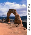 panoramic view on arches... | Shutterstock . vector #20572538