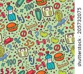 diet green seamless pattern. | Shutterstock .eps vector #205732075