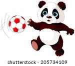 illustration of panda cub...