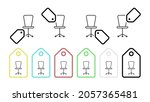 office chair vector icon in tag ...
