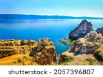 View of the sea bay from the rocky. Coastal sea bay panorama. Sea bay panorama. Sea bay view