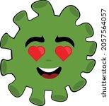 vector emoticon illustration of ... | Shutterstock .eps vector #2057564057