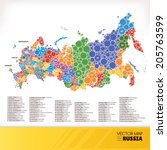 map of russia vector... | Shutterstock .eps vector #205763599