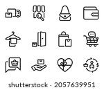 set of black vector icons ... | Shutterstock .eps vector #2057639951
