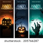 vertical vector halloween... | Shutterstock .eps vector #205766287