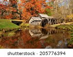 Mabry Mill On Blue Ridge...