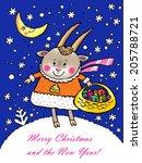 illustration of christmas goat... | Shutterstock . vector #205788721