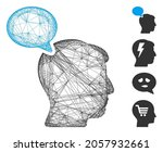 vector wire frame person... | Shutterstock .eps vector #2057932661