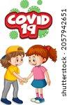 two kids cartoon character do... | Shutterstock .eps vector #2057942651