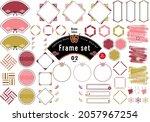 japanese style title design... | Shutterstock .eps vector #2057967254
