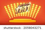 11.11 shopping festival banner... | Shutterstock .eps vector #2058043271