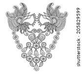 neckline embroidery fashion  | Shutterstock .eps vector #205829599