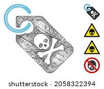 vector network death tag.... | Shutterstock .eps vector #2058322394