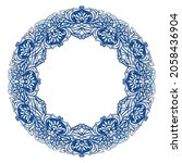 azulejos   portuguese round... | Shutterstock .eps vector #2058436904