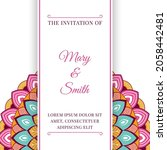 wedding invitation template... | Shutterstock .eps vector #2058442481