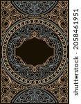 decorative ornate retro design... | Shutterstock .eps vector #2058461951