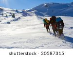 hiker are in winter in mountains | Shutterstock . vector #20587315