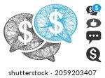 vector wire frame financial... | Shutterstock .eps vector #2059203407