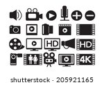 video movie multimedia icons | Shutterstock .eps vector #205921165