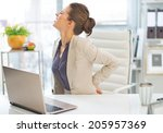 portrait of business woman with ... | Shutterstock . vector #205957369