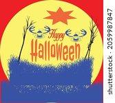 happy holloween vectoer with... | Shutterstock .eps vector #2059987847