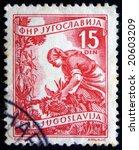 old postage stamp   Shutterstock . vector #20603209
