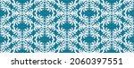 tribal vector ornament.... | Shutterstock .eps vector #2060397551