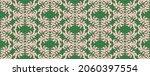 tribal vector ornament.... | Shutterstock .eps vector #2060397554