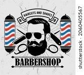 barbershop logo  poster or... | Shutterstock .eps vector #2060405567