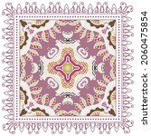 decorative colorful ornament on ... | Shutterstock .eps vector #2060475854