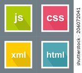 programming languages icon set... | Shutterstock .eps vector #206072041