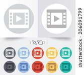 video sign icon. video frame... | Shutterstock .eps vector #206091799