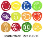 set of artistic watercolor... | Shutterstock .eps vector #206111041