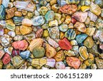 natural agates background | Shutterstock . vector #206151289