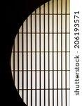 japan round window | Shutterstock . vector #206193571