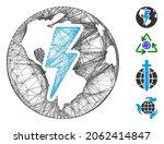 vector wire frame earth shock.... | Shutterstock .eps vector #2062414847