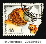 Small photo of GREECE - CIRCA 1987: Postage stamp printed in Greece with cartoon image of an ass in a lion skin with a fox, to commemorate Aesop's Fables.