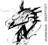 grunge distressed paint...   Shutterstock .eps vector #2062977377